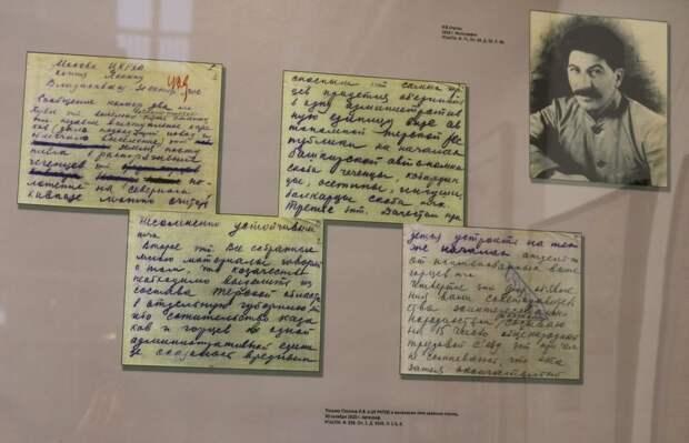 Российский государственный архив социально-политической истории отмечает вековой юбилей