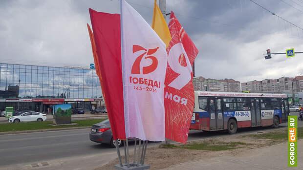 К Дню Победы Череповец украсили прошлогодними флагами
