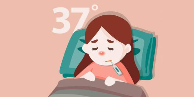 Что делать, если держится температура 37 °С