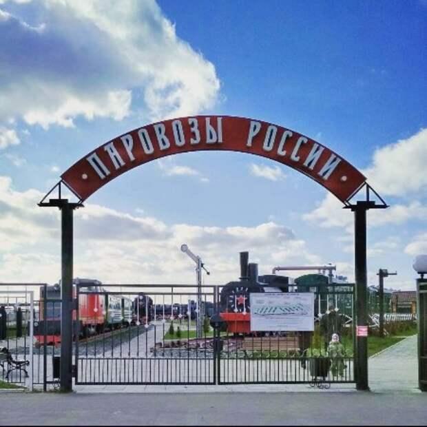 Порядка 700 человек посетили мероприятия на Горьковской железной дороге в рамках международной акции «Ночь музеев»