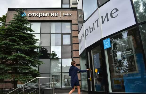 """ЦБ РФ рассматривает IPO как основной вариант продажи банка """"Открытия"""""""