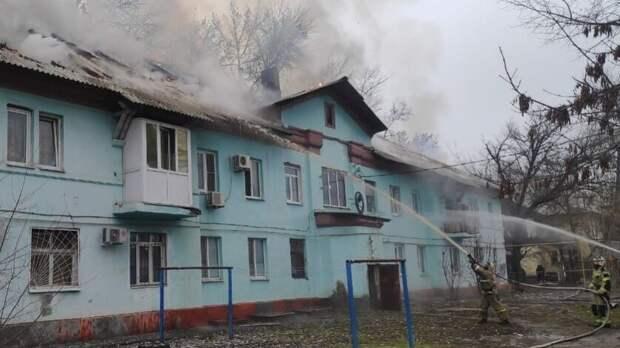 Жителям сгоревшего в Таганроге дома выделили материальную помощь