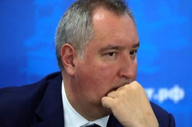 Рогозин рассказал, что обсудит в телефонной беседе с новым главой НАСА