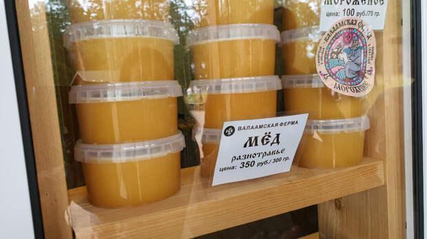 Мед, собранный и произведенный на Валааме