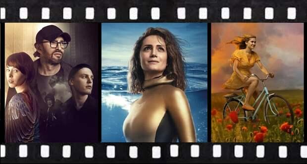 15 лучших новых российских фильмов 2020