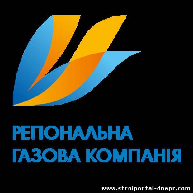 """""""Днепрогаз"""" проводит техническое обслуживание по акционной цене"""