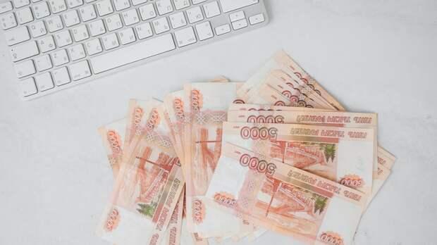Как изменить финансовую ситуацию к лучшему