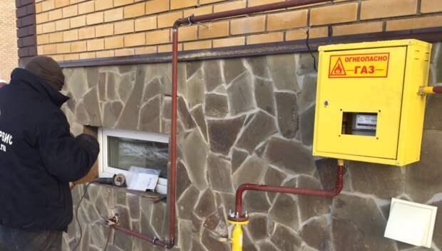 Кому жаловаться? Обязаны бесплатный газ — но нет!