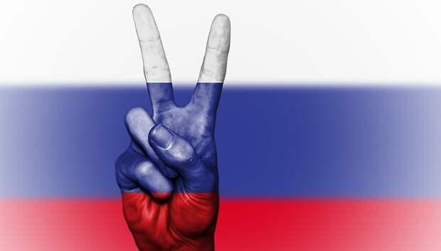 Молодежный центр Мытищ проведет в пятницу онлайн‑мероприятия ко Дню России