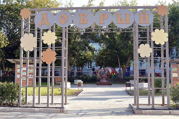 Подрядчик за свой счёт восстановил сквер Добрый в Октябрьском районе