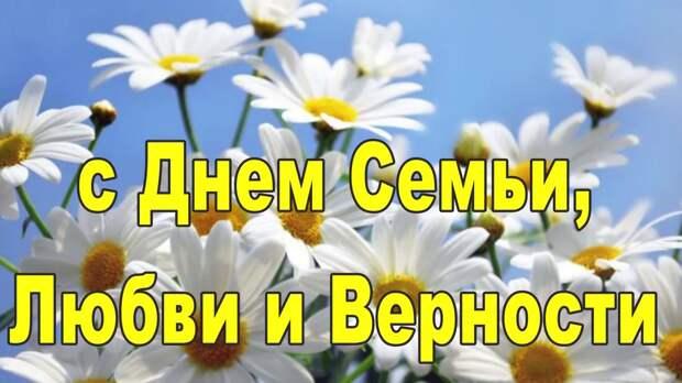 Российский праздник, которого нет на российском ТВ
