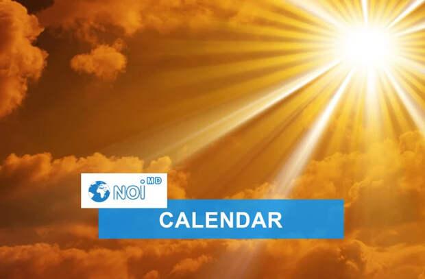 21 июня 2021 года - какой сегодня праздник, события, именинники