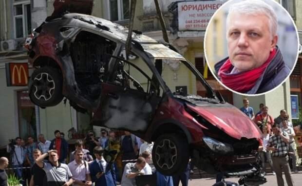 СМИ: ВКГБ Белоруссии готовили ликвидацию Павла Шеремета