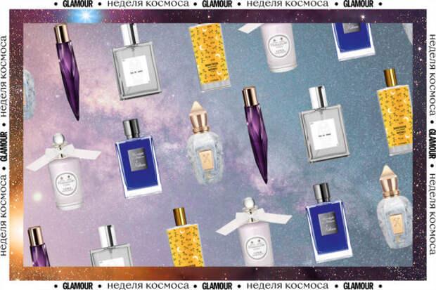 Земля, прощай: 9 космических ароматов, с которыми м...
