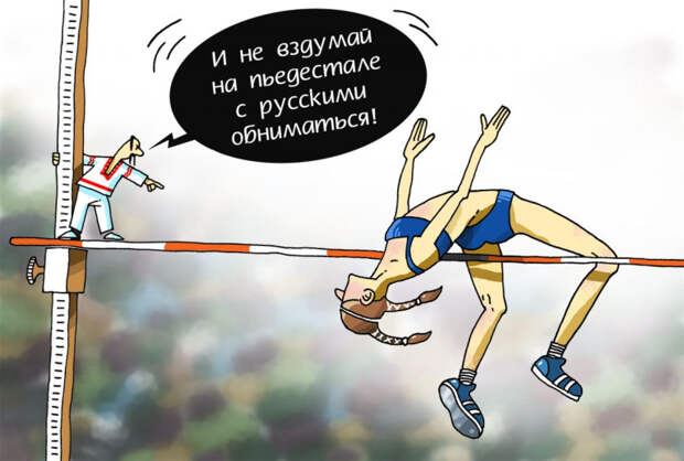 Мусорный ветер, или Фарионский след на олимпийской медали