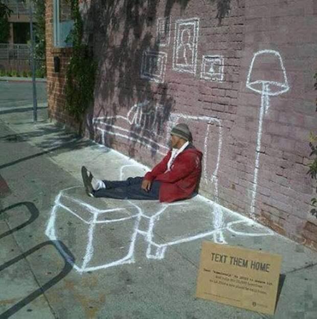 Зона отдыха для бездомного
