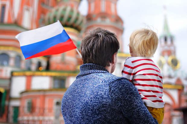 Китайский блогер назвал причины любви россиян к родине