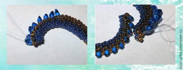 Мастер-класс плетём морского дракончика, фото № 9