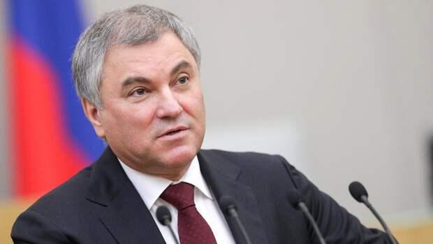 Володин сравнил ситуацию с безопасностью в школах Татарстана с другими регионами