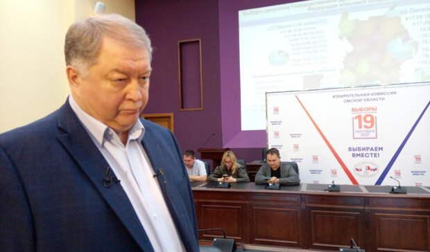 Явка на выборах в Омской области превысила результаты 2016 года