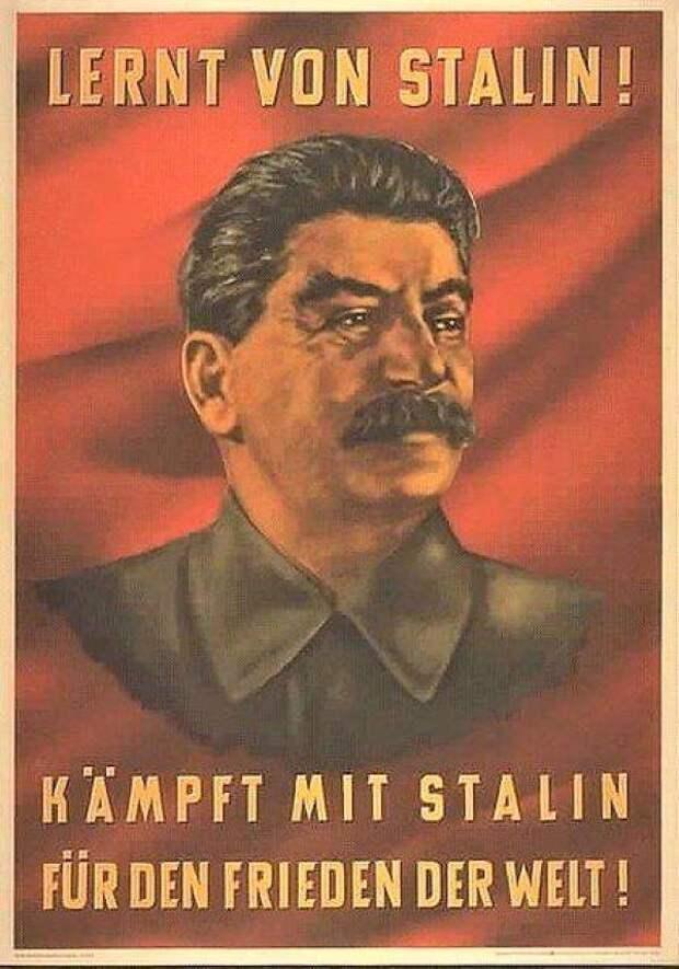 Германские коммунисты против Горбачёва, Коля и Буша