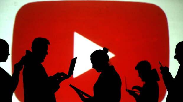YouTube удалил канал RT DE