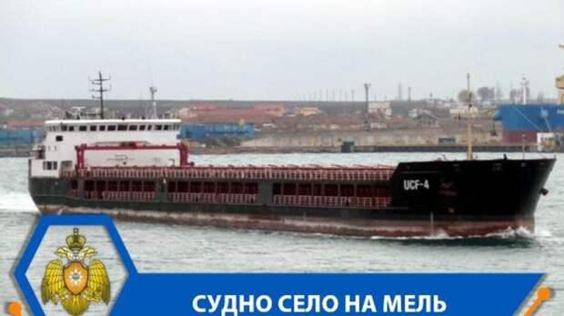 "Сухогруз ""Порт Оля — 4"" сел на мель в канале под Астраханью"