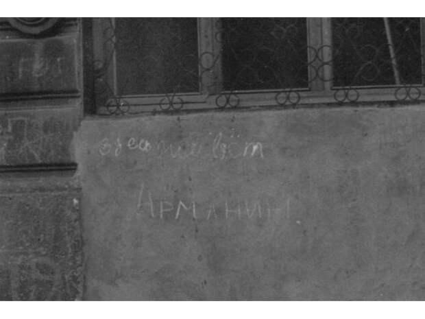 МИД Азербайджана исказил события «Черного января» 1990 года в Баку