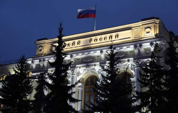 Банк России заявил об отсутствии необходимости следовать рекомендациям МВФ
