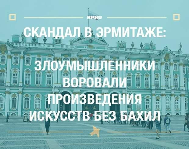 Санкт-Петербург и самые остроумные шутки, которые о нем слагают