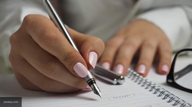 Психолог дала советы, как избежать стресса и успешно сдать ЕГЭ