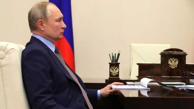Путин поручил проработать методику оценки качества жизни в регионах