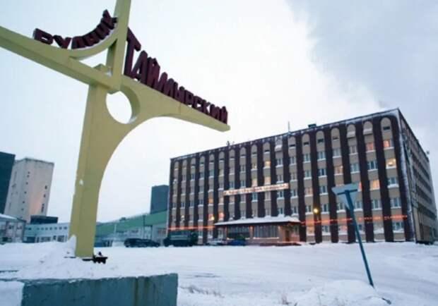 """""""Норникель"""" приступил к постепенному восстановлению добычи на руднике """"Таймырский"""""""