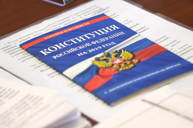 Сильное и ответственное правительство: ФАН рассказал о будущем после внесения изменений в Конституцию РФ