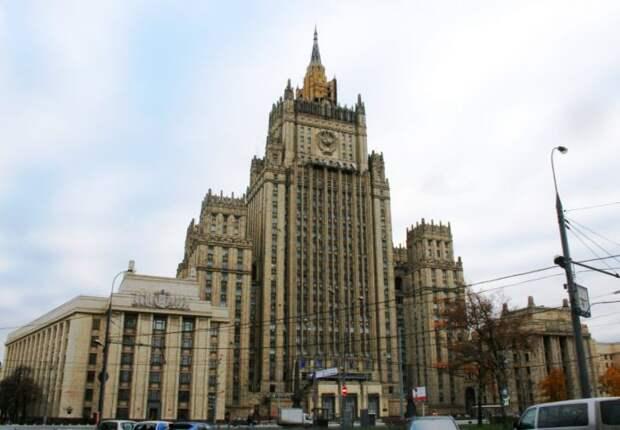 Вызван на ковёр. Посол Румынии вызван в МИД из-за антироссийских действий Бухареста
