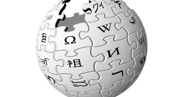 Википедия не выдержала проверки на научность