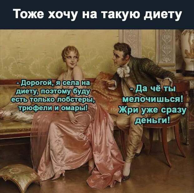 - Ну, как у тебя с женихом, доченька?  - Да, спорим по мелочам...