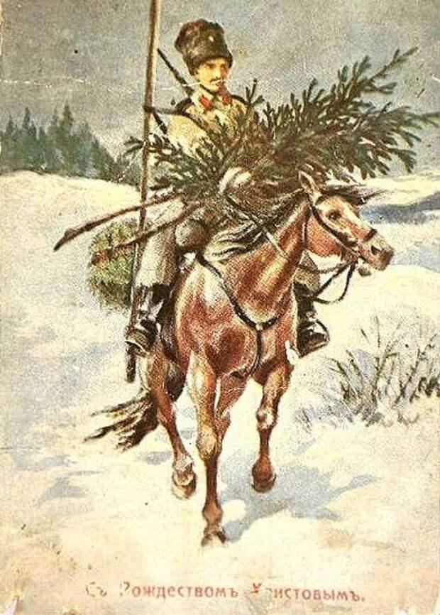 Казачье Рождество. Перестрелки, копчёный гусь и христославы