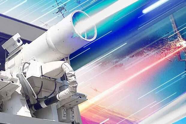 Эксперт сравнил достижения России и США в создании лазерного оружия