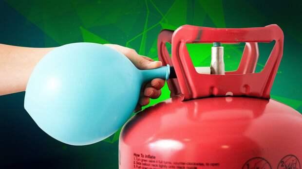 Почему подростки продолжают умирать от опасного газа — расследование iReactor