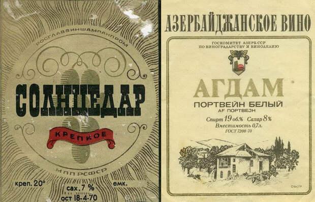 Правда про бытовое пьянство в СССР.