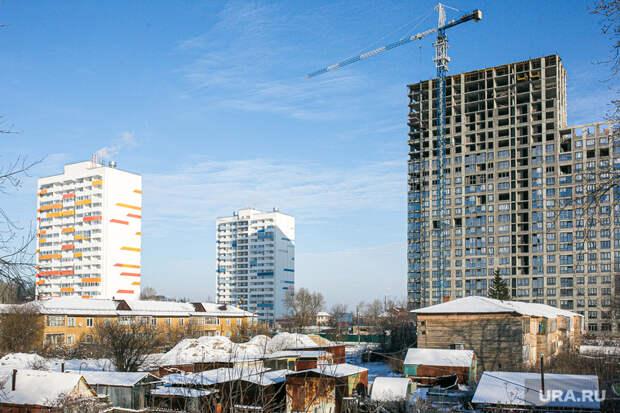 Минстрой повышает цены нанедвижимость