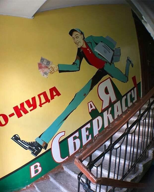 Улица Ткачей Парадная, изысканность, подъезд, прикол, юмор