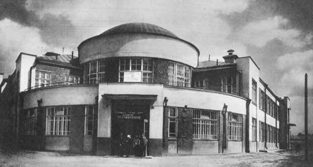 Диспансер завода «Серп и Молот». 1931 год/pastvu.com/uploaded by SMS
