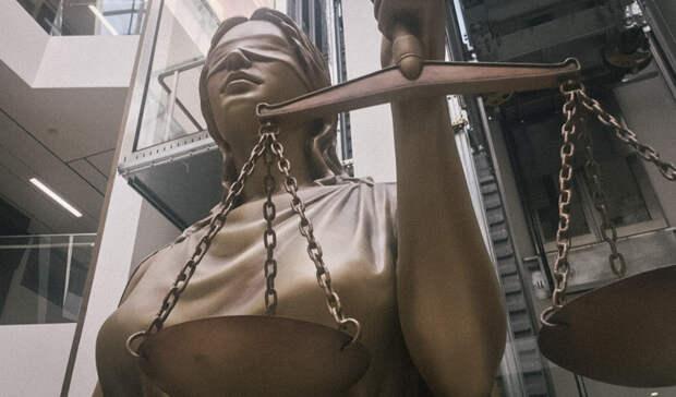 Суд вынес приговор экс-сотруднику «Карельского окатыша»