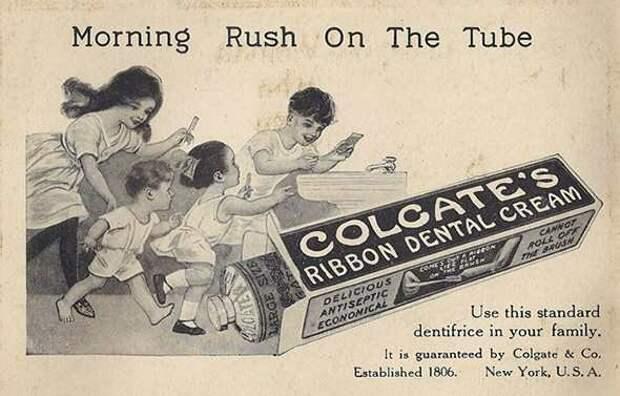 Секреты зубной пасты
