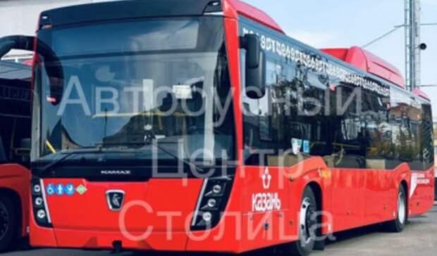 Казанцы могут купить автобус