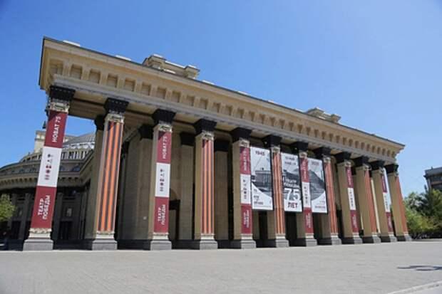 Новосибирский театр отметил День Победы онлайн-концертом
