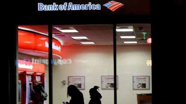 Американцы активно выплачивают долги по кредитам. Что ждет банки и национальную экономику?