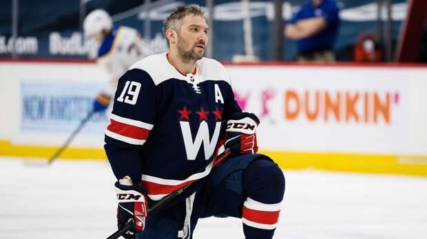 """Овечкин провел полную тренировку с """"Вашингтоном"""" перед последней игрой регулярного чемпионата НХЛ"""